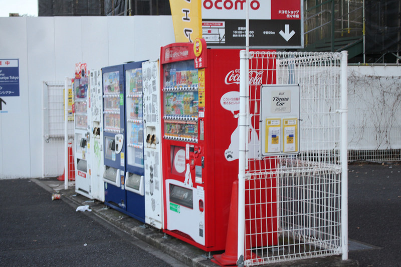 Travel-japan-東京便利生活隨拍-超商與販賣機必買 (33)