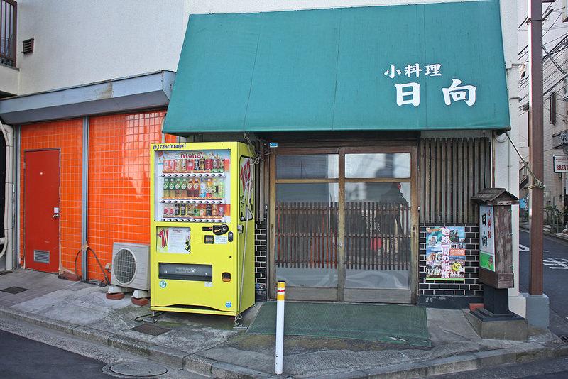 Travel-japan-東京便利生活隨拍-超商與販賣機必買 (28)