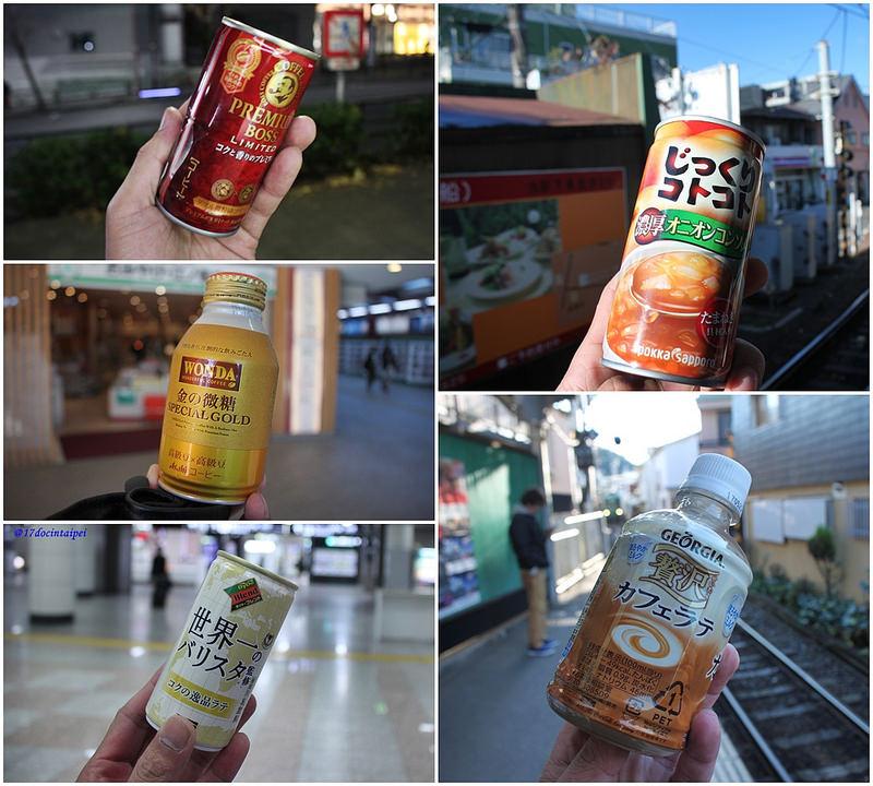Travel-japan-東京便利生活隨拍-超商與販賣機必買 (7)