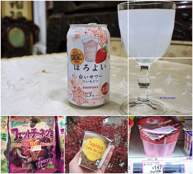 Travel-japan-東京便利生活隨拍-超商與販賣機必買 (01)