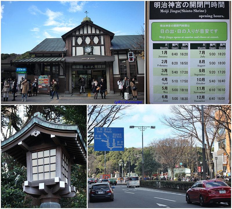 travel-明治神宮-TOKYO-17docintaipei (1)