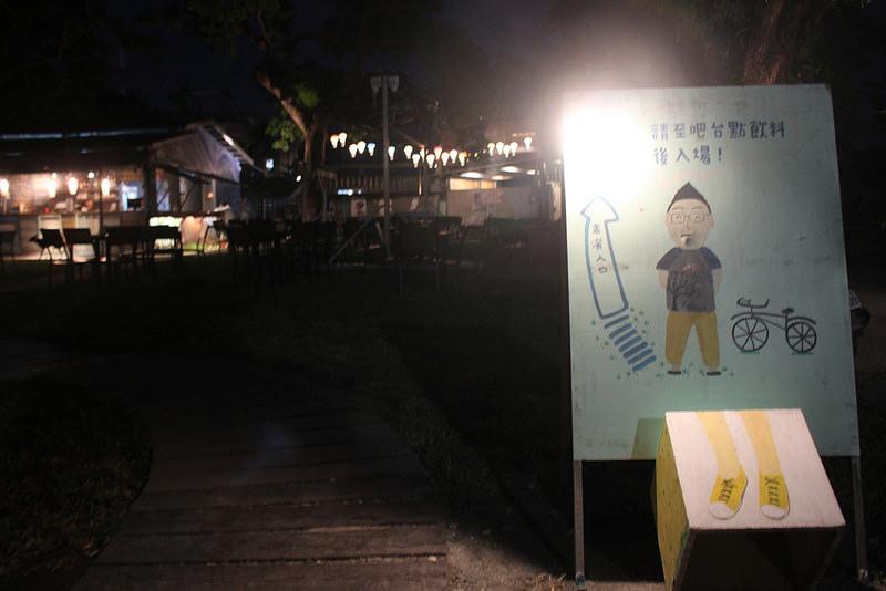 初見台東。鐵花村與台東海濱公園-17度C隨拍 (61)