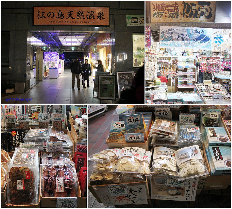 travel-japan-湘南の宝石- (3)