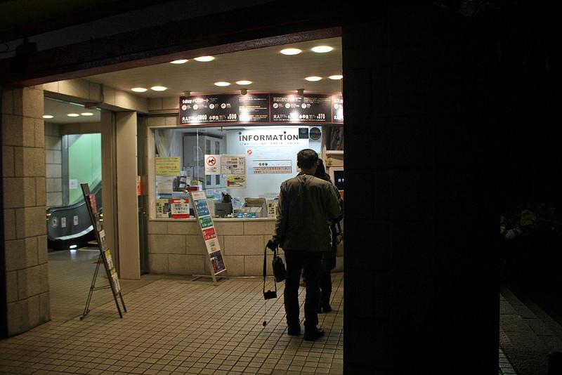 travel-japan-湘南の宝石- (36)