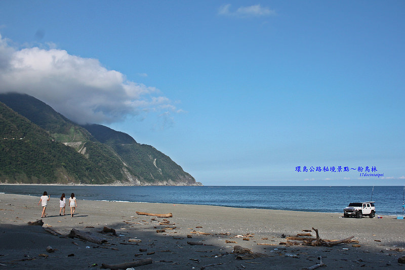 環島秘境景點-粉鳥林-蘇花公路休憩景點-17度c環島推薦 (28)