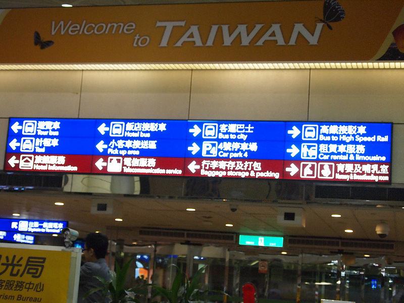 桃園機場到台北-2