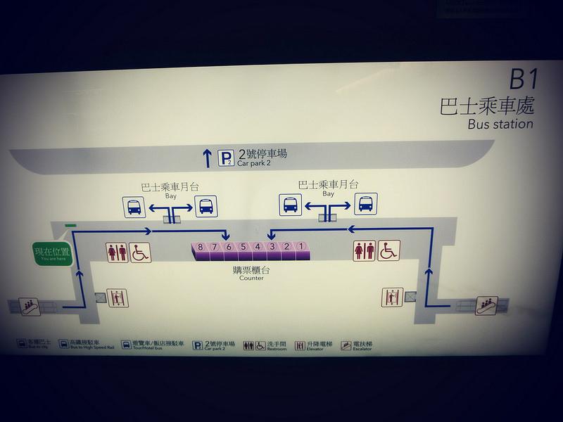 桃園機場到台北-3