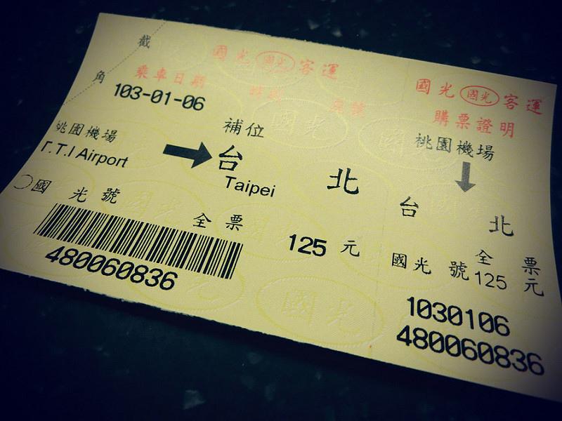 桃園機場到台北-8