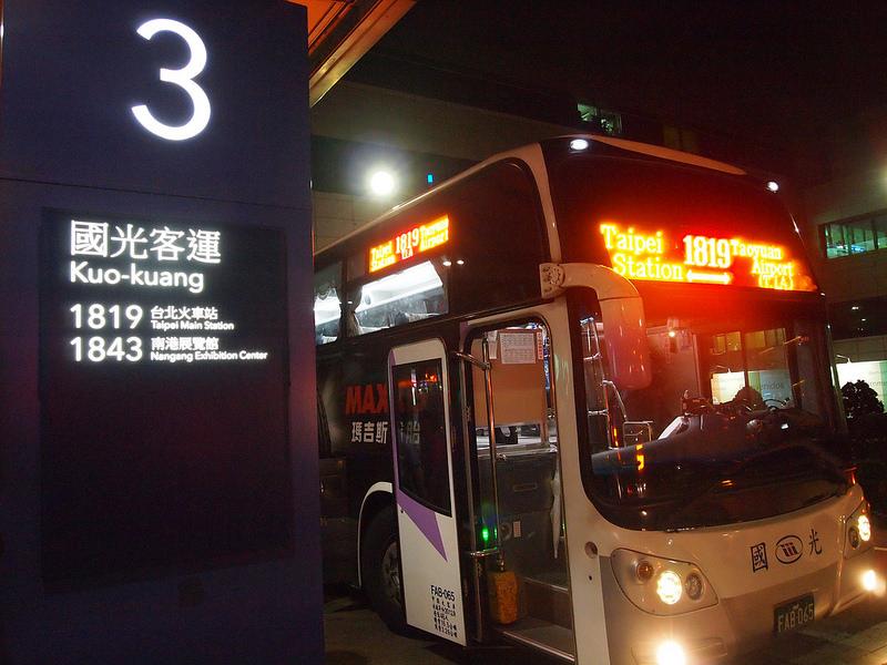 桃園機場到台北-9