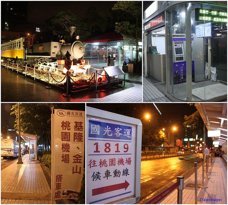連接機場到台北 (3)