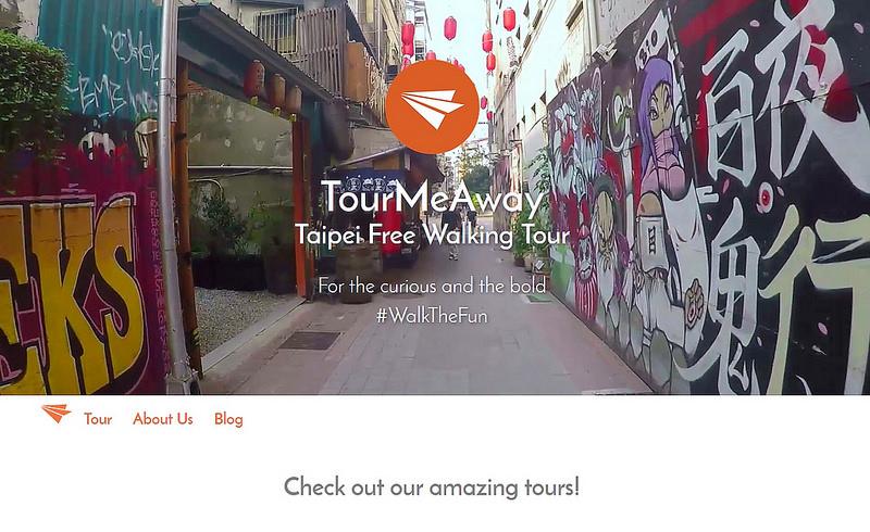 Free-walking tour-couchsurfing-17docintaipei (9)
