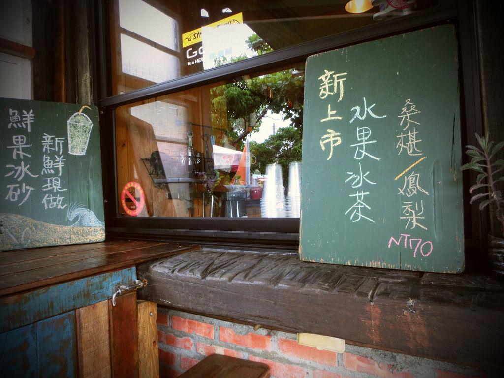 TaiwanIsland-trips-Couchsurfing-17docintaipei-墾丁台東 (28)