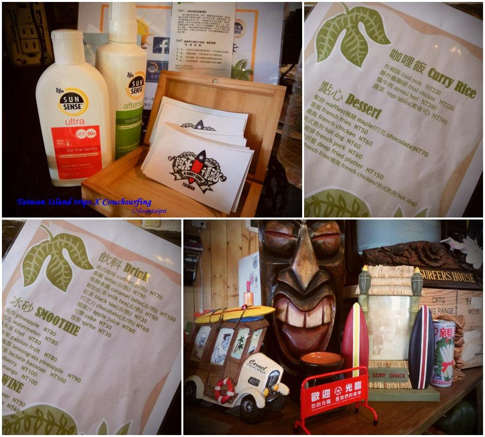 TaiwanIsland-trips-Couchsurfing-17docintaipei-墾丁台東 (2)