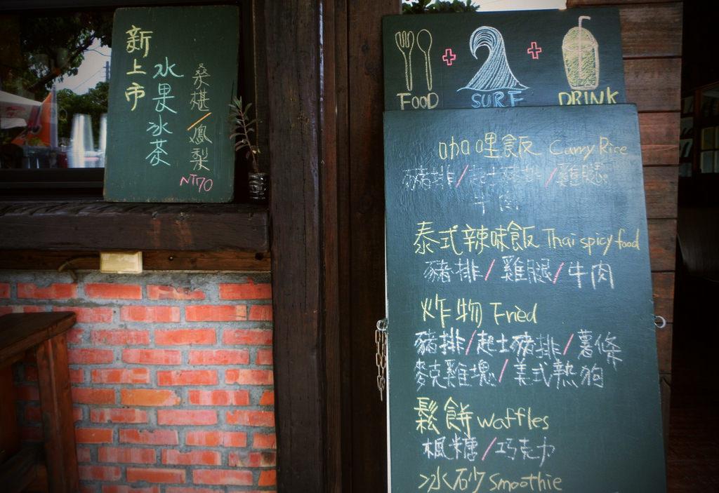 TaiwanIsland-trips-Couchsurfing-17docintaipei-墾丁台東 (27)