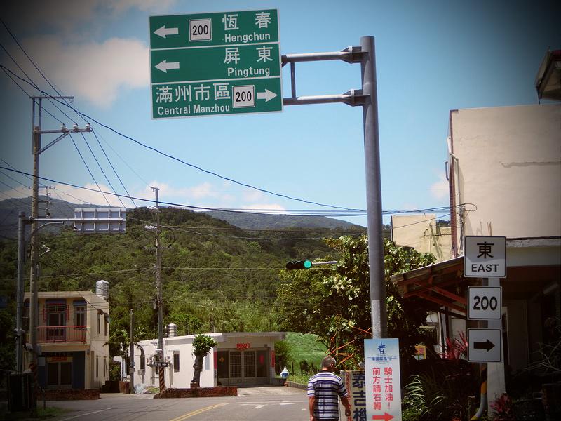 17度C環島台東隨拍。壽卡 (50)