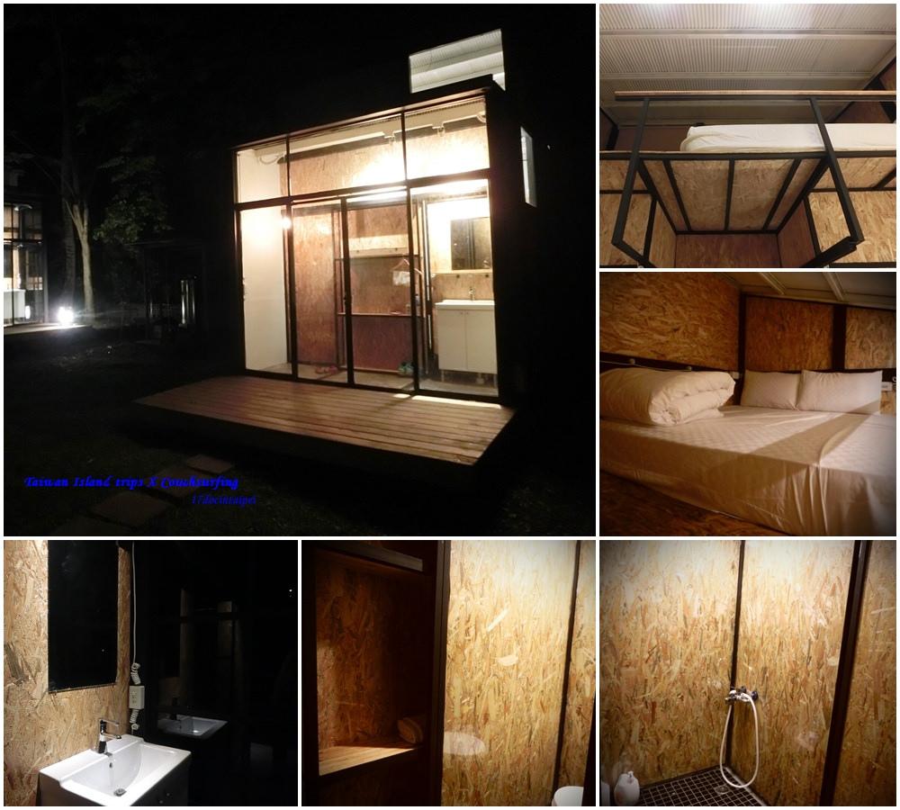 TaiwanIsland-trips-Couchsurfing-17docintaipei-墾丁台東 (3)