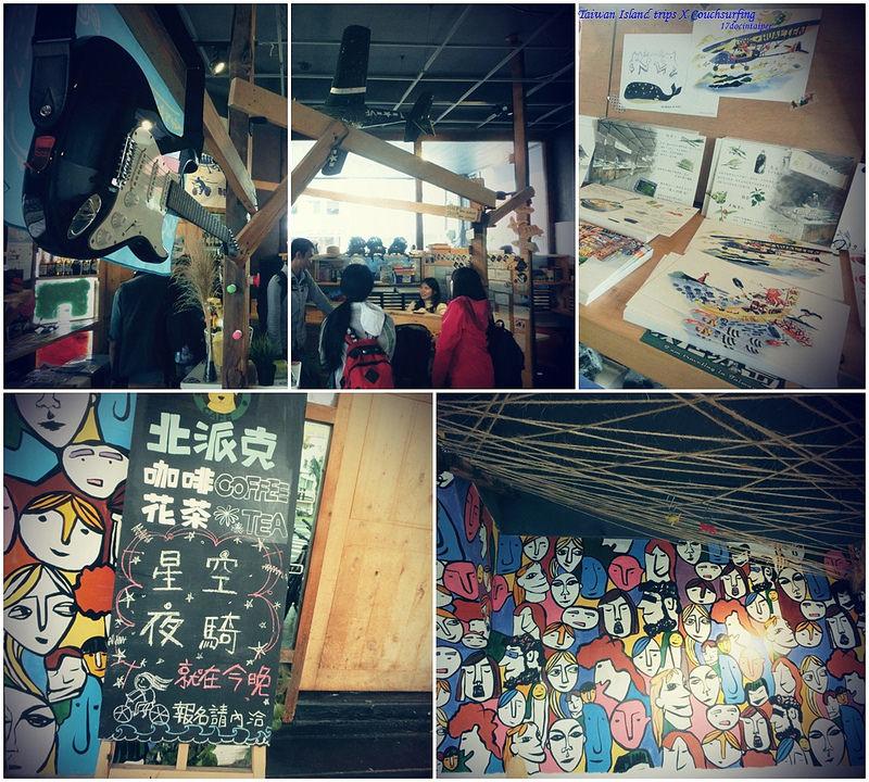 TaiwanIsland trips-Couchsurfing-17docintaipei (26)