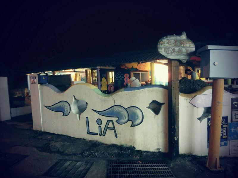 TaiwanIsland trips-Couchsurfing-17docintaipei (16)
