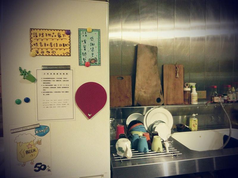 TaiwanIsland trips-Couchsurfing-17docintaipei (12)