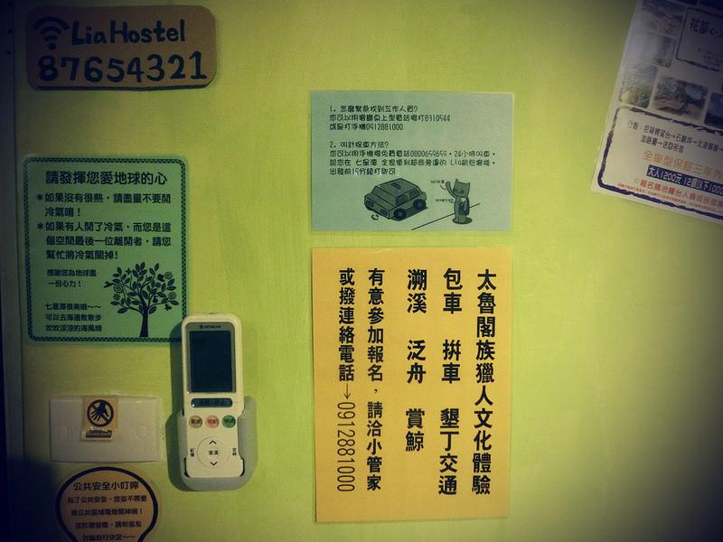 TaiwanIsland trips-Couchsurfing-17docintaipei (17)