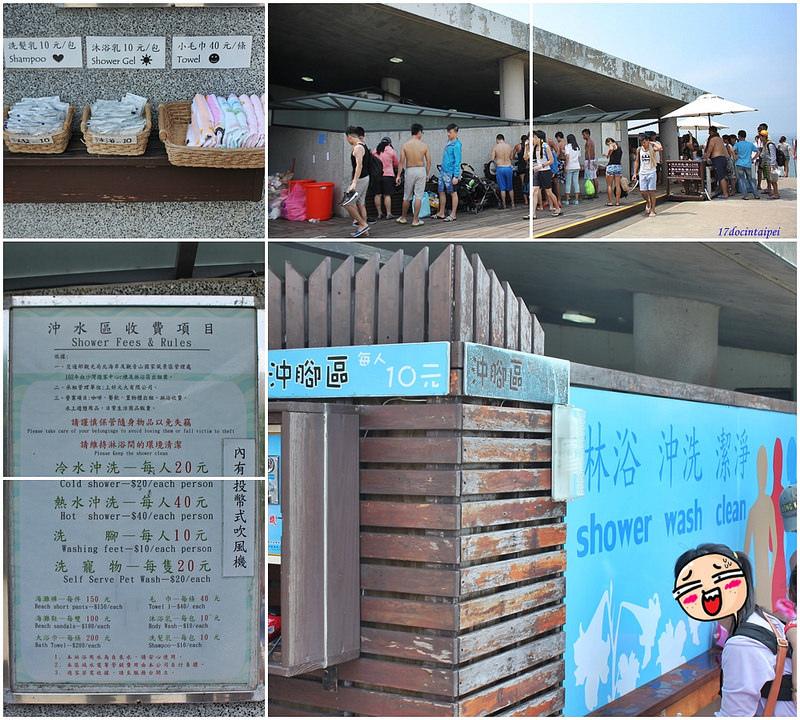traveltotaipei-白沙灣-17度c隨拍 (3)