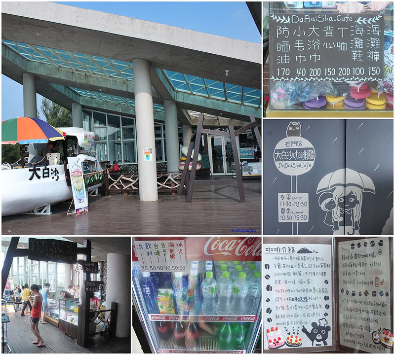 traveltotaipei-白沙灣-17度c隨拍 (4)