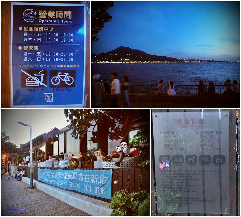 淡水海景X咖啡X輕食X17度C隨拍 (3)