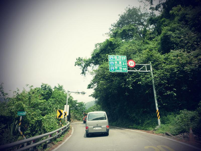 TaiwanIsland trips-Couchsurfing-TAIWAN-秘境-栗松溫泉-17度C隨拍 (24)