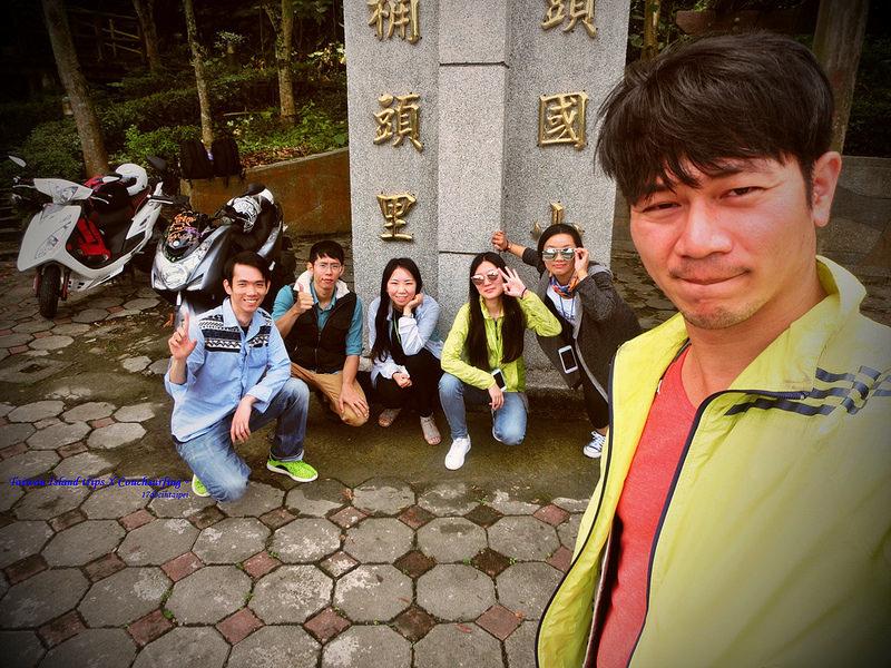Taiwan Island trips X Couchsurfing。嘉151鄉道隨拍。太平36灣 (6)