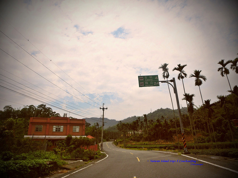 Taiwan Island trips X Couchsurfing。嘉151鄉道隨拍。太平36灣 (10)