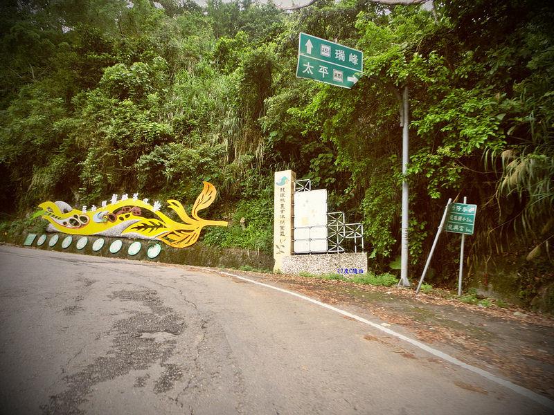 Taiwan Island trips X Couchsurfing。嘉151鄉道隨拍。太平36灣 (24)