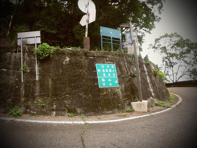 Taiwan Island trips X Couchsurfing。嘉151鄉道隨拍。太平36灣 (26)