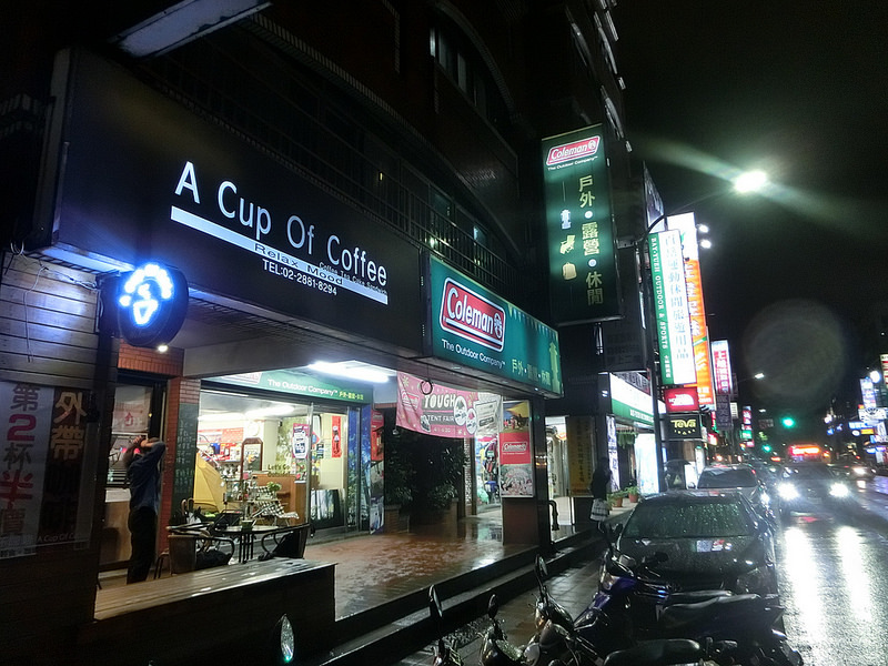 一杯咖啡A Cup Of Coffee (21)