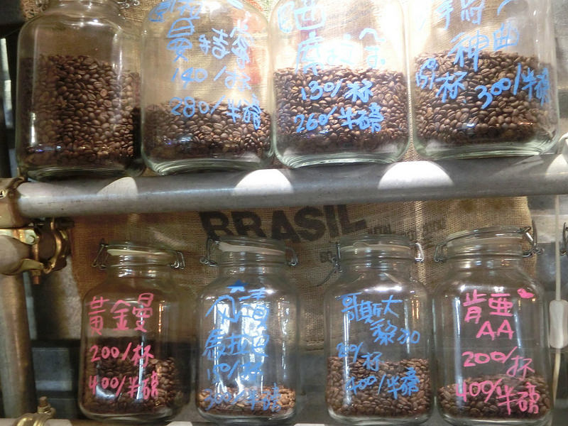 一杯咖啡A Cup Of Coffee (6)