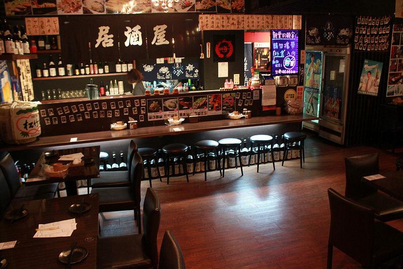 台灣嗨居酒屋-北投平價美食-17度c隨拍 (6)