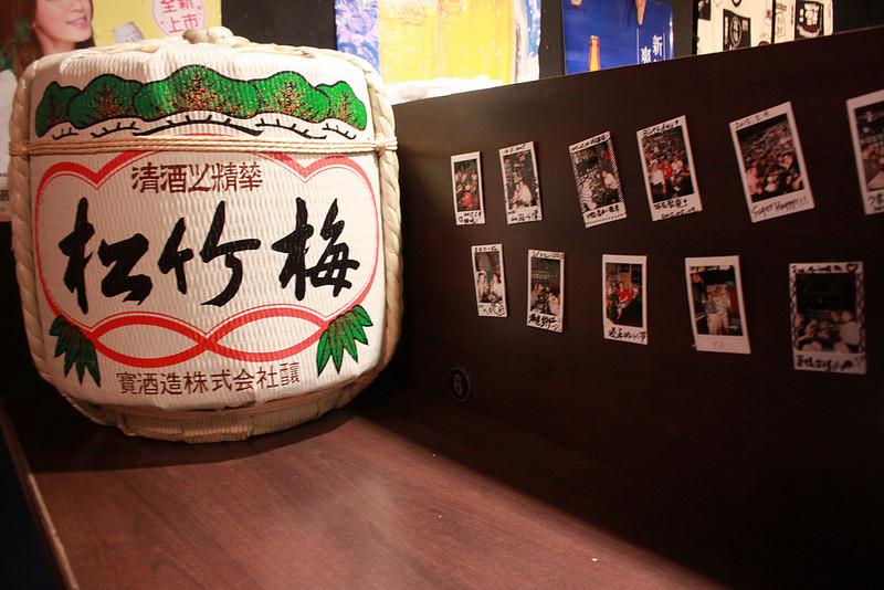 台灣嗨居酒屋-北投平價美食-17度c隨拍 (11)