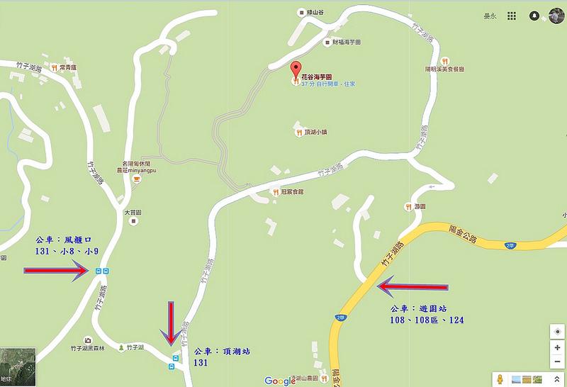 陽明山竹子湖大眾交通。