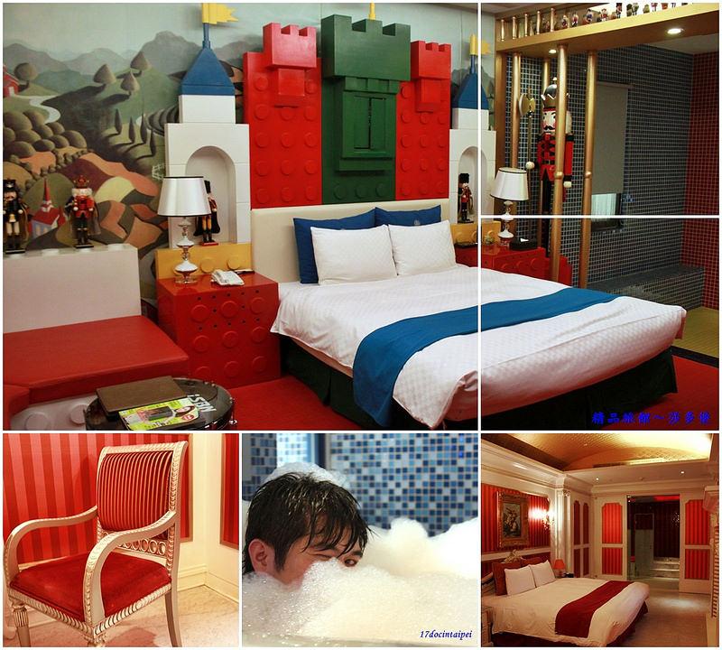 台北旅行-主題精品旅館-莎多寶 (20)