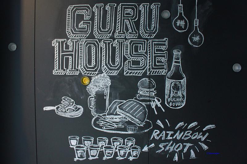 士林早午餐-Guru House-17度C隨拍 (2)