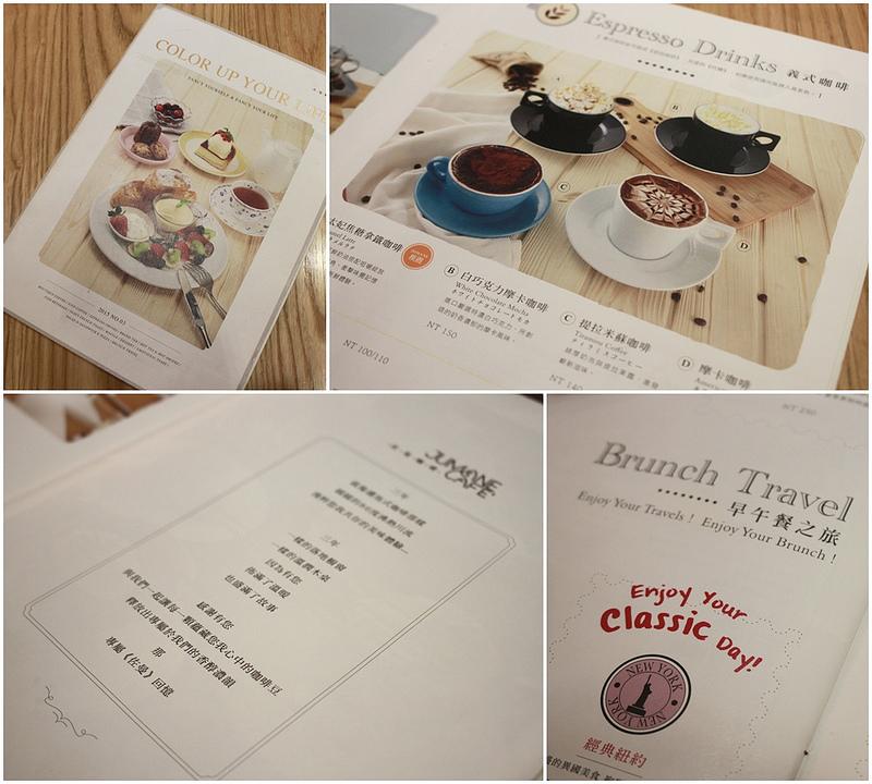 台北中山區-佐曼咖啡館-17度C隨拍 (4)
