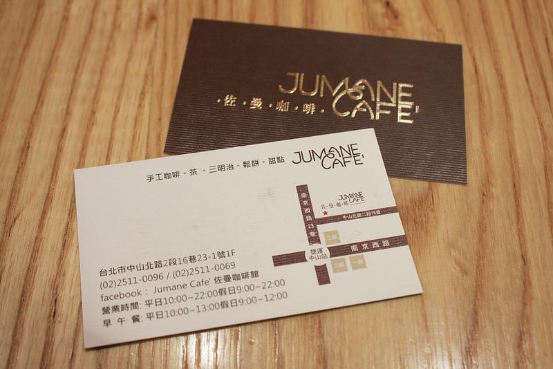 台北中山區-佐曼咖啡館-17度C隨拍 (16)