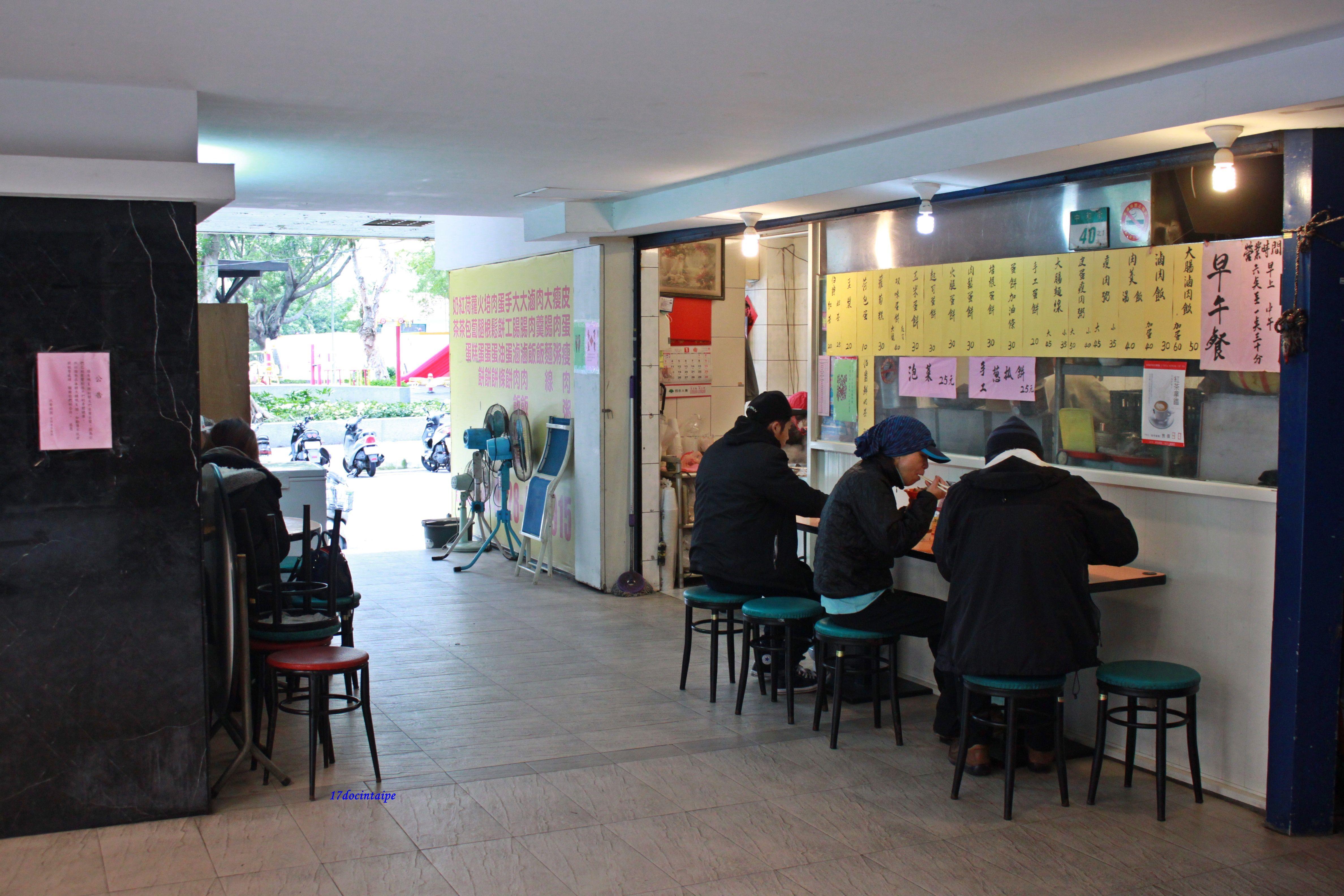 北投-捷運周邊美食-早午餐-大腸滷肉飯 (12)