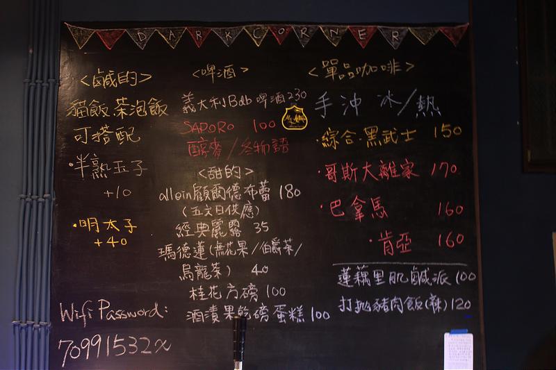 台北。深夜主題。暗角咖啡。17度C台北隨拍 (20)