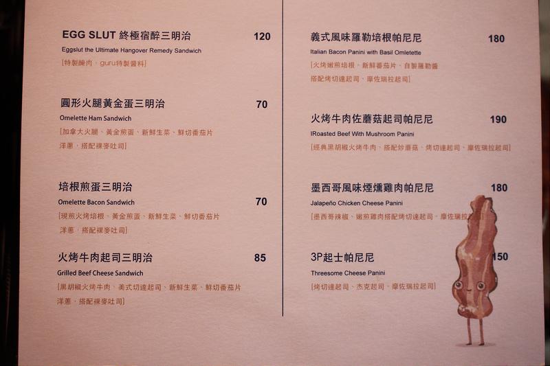 西門町美食-Guru House-17度C隨拍 (5)