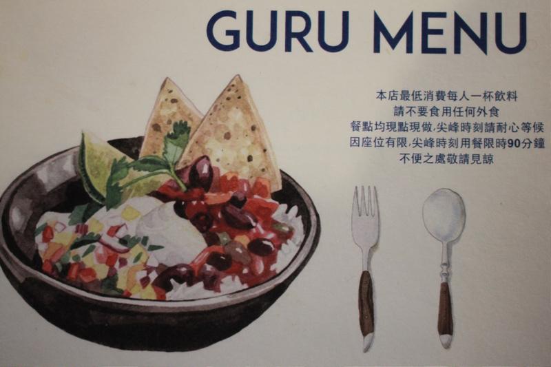 西門町美食-Guru House-17度C隨拍 (24)