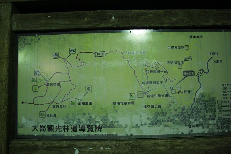 南投民宿-聽濤園 (50)