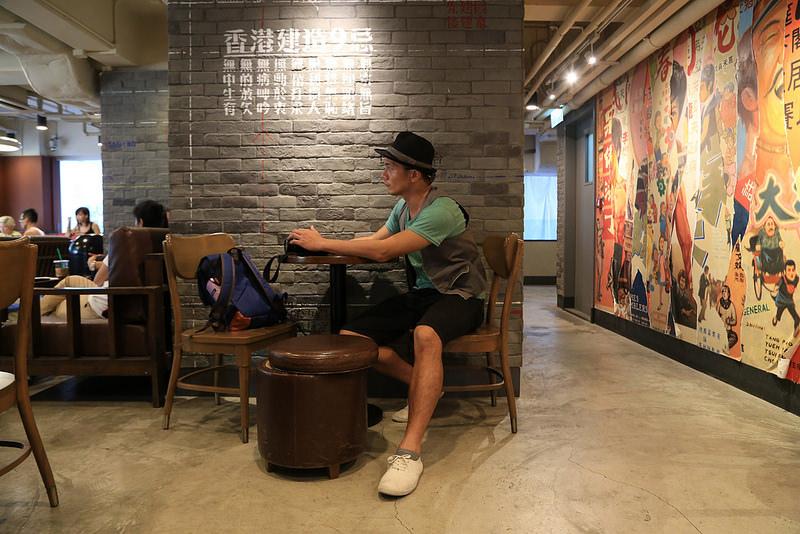 香港-洗衣街-星巴克-好戲上場 (1)