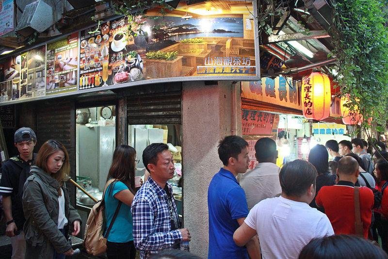 台北旅行-九份-必訪美食-護理蜂蜜滷味 (1)
