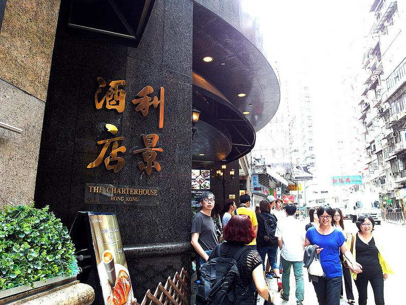 香港利景飯店23