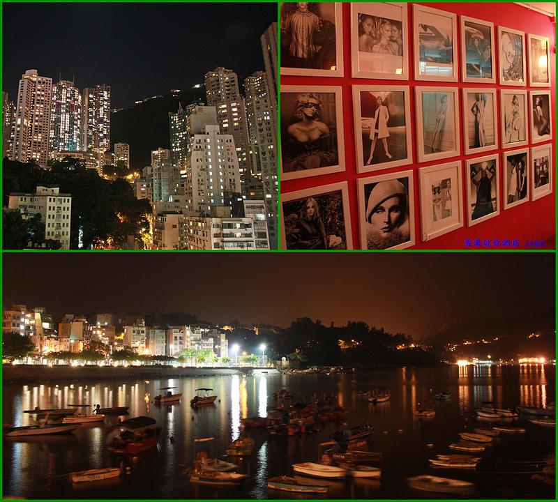 香港住宿迷你酒店-17度c